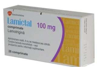 لاموتریژین چیست - نحوه مصرف و عوارض جانبی